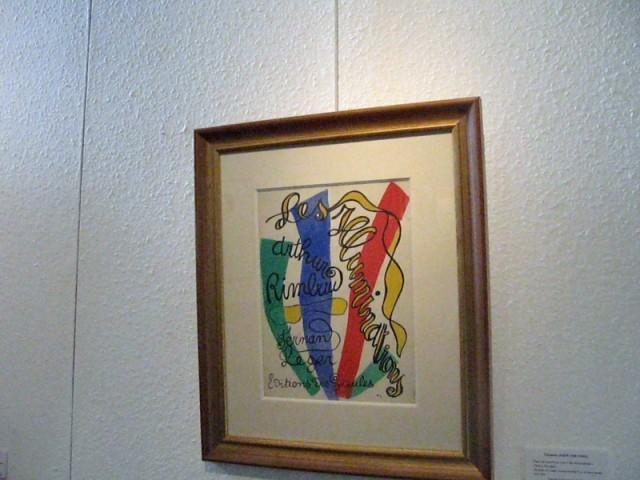 14/48. Musée Rimbaud. Couverture des Illuminations, par Fernand Léger (1949). Mer 29.04.2009 - 10:17.