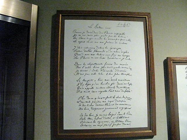 18/48. Musée Rimbaud. Manuscrit du Bateau ivre. Mer 29.04.2009 - 10:29.