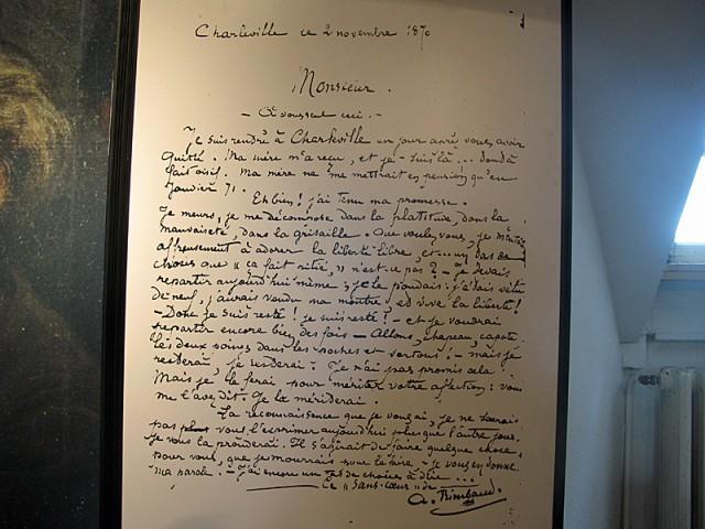 32/48. Musée Rimbaud. Lettre autographe à Georges Izambard (2/11/1870). Mer 29.04.2009 - 11:04.